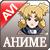 Аниме-->Сериалы (OAV/OVA/ONA)