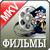 Видео (DVD/HD/BD)-->Документальные фильмы